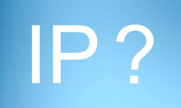 Tổng quan về chỉ số ip, cấp bảo vệ ip là gì?   Đèn led Svlight